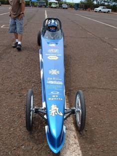 Just Another Phase JR Dragster